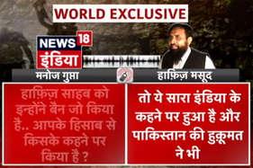 हाफिज सईद के भाई ने किया बड़ा खुलासा, भारत के दबाव में झुका पाकिस्तान!