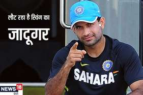 एक्सक्लूसिव: टीम इंडिया का एक और पुराना धुरंधर वापसी के लिए है तैयार