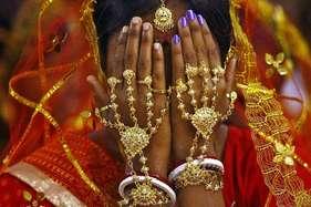महाराष्ट्र: 12वीं की किताब में लड़कियों की बदसूरती को बताया दहेज प्रथा की वजह