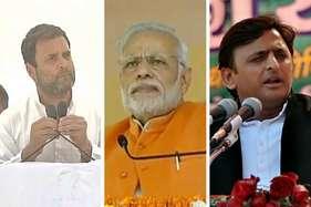 चुनाव प्रचार: गोंडा में पीएम मोदी, फैजाबाद में सीएम अखिलेश और बहराइच में राहुल गांधी