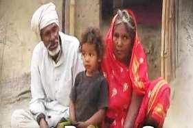 Inspiration : भीख मांगने वाली मुशो देवी ने कर्ज लेकर नातिन के लिए बनाया शौचालय