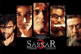 आ गया अमिताभ बच्चन की 'सरकार 3' का धमाकेदार पोस्टर
