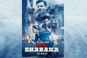 अक्षय कुमार ने रिलीज किया अपनी नई फिल्म 'नाम शबाना' का पोस्टर