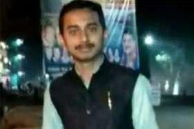 आईएसआई जासूसी कांड: सतना गौ रक्षा प्रमुख को वीएचपी ने पद से हटाया!