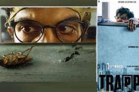 सस्पेंस से भरपूर थ्रिलर फिल्म 'ट्रैप्ड', का ट्रेलर हुआ रिलीज