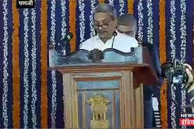 चौथी बार गोवा के सीएम बने पर्रिकर, दो दिन में साबित करना होगा बहुमत