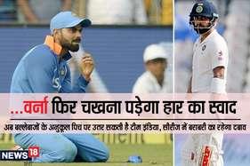 IND vs AUS: दूसरा टेस्ट कल से, विराट की टीम कौन से 5 काम करे तो मिले जीत?