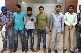पासपोर्ट के अवैध धंधे के खिलाफ लखनऊ एटीएस की कार्रवाई, 6 संदिग्ध गिरफ्तार