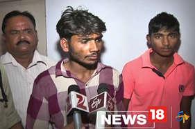वायरल वीडियो पर एक्शन में आई पुलिस, गिरफ्त में आए दोनों आरोपी