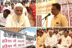 केरल में हो रहे हिंदू कार्यकर्ताओं की हत्या के खिलाफ बीजेपी का प्रदर्शन