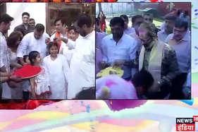 देखें: बीजेपी नेताओं के घर कैसी मनी होली