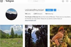 उत्तराखंड का अनोखा गांव जो चलाता है खुद का 'इंस्टाग्राम चैनल'