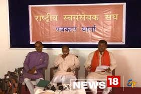 पश्चिम बंगाल में हिंदुओं पर जेहादी हमले बढ़े : आरएसएस