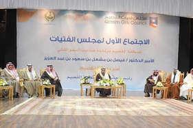 बिना महिलाओं के सऊदी अरब ने शुरू की 'गर्ल्स काउंसल', तस्वीरें हुईं वायरल