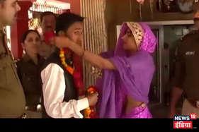 घरवाले नहीं हुए राजी तो पुलिस थाने में जाकर करली शादी
