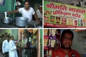 यूपी के मुजफ्फरनगर में मीट व्यवसायी बेचने लगे चाय, किसी ने खोली परचून की दुकान