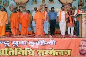 नवरात्र बाद तय होगा सीएम योगी के हिंदू युवा वाहिनी का भविष्य?