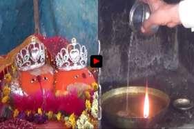 VIDEO: तेल नहीं पानी से जलता है माता के इस मंदिर का दीया
