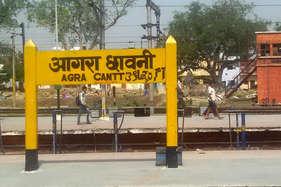 आगरा कैन्ट रेलवे स्टेशन के पास दो धमाके, ताजमहल के पास सुरक्षा बढ़ाई गई