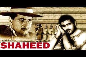 सरकारी दस्तावेजोंमें न सही, लेकिन बॉलीवुड के लिए भगत सिंह 'शहीद'!