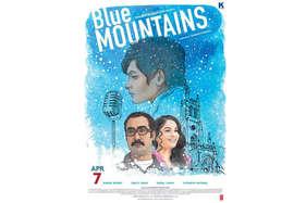 फिल्म ब्लू माउंटेंस का पोस्टर हुआ रिलीज