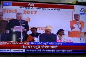 उत्तराखंड: पीएम मोदी की मौजूदगी में त्रिवेंद्र रावत ने ली मुख्यमंत्री की शपथ
