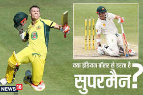 इस इंडियन बॉलर से डरता है क्रिकेट वर्ल्ड का 'सुपरमैन', ऐसा घटिया है रिकॉर्ड