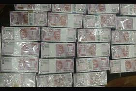 दो हजार के नकली नोटों में मिली 57 लाख रुपये की खेप