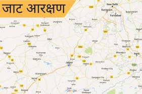 जाट आरक्षण: राजस्थान में भी 'दिल्ली कूच' बढ़ा सकता है परेशानी, पढ़ें- प्रमुख 5 मांग