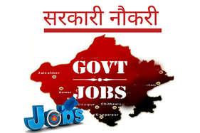 राजस्थान विधानसभा में मंत्री ने की 4900 सरकारी नौकरियों की घोषणा