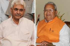 मोदी के इन मंत्रियों पर है गाजीपुर की 7 सीटों पर 'कमल' खिलाने की जिम्मेदारी