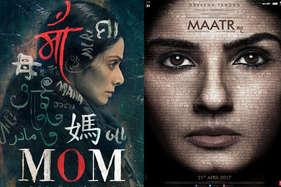 श्रीदेवी की 'मॉम' और रवीना टंडन की 'मातृ' का पोस्टर है सेम टू सेम!