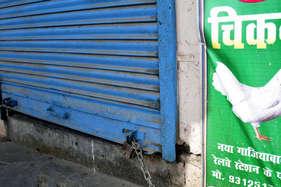 यूपी में गोश्त व्यापारियों की हड़ताल से हर रोज 1400 करोड़ का नुकसान