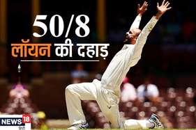 टॉप-5 विदेशी बॉलर्स: कब कितने विकेट लेकर डुबोई भारत की नैया?