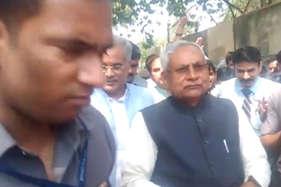 रायपुर पहुंचे नीतीश कुमार, युवाओं को दिलाएंगे नशामुक्ति का संकल्प
