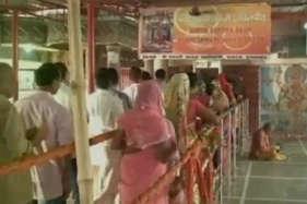 राम जन्मभूमि समेत यूपी के सभी मंदिरों की बढ़ेगी सुरक्षा