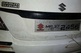 उज्जैन में मैजिक और स्विफ्ट के बीच जोरदार टक्कर, 6 लोगों की दर्दनाक मौत