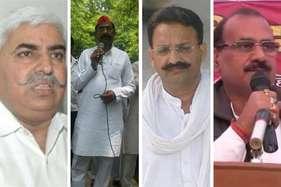 यूपी चुनाव: हर पांचवा उम्मीदवार है दागी, टॉप टेन में अवधपाल और मुख्तार