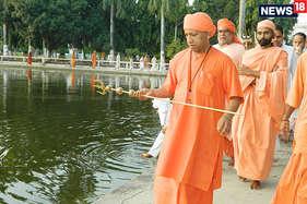 योगी को कभी नहीं थी 'राजपाट' की कामना, ऐसी है उनकी दिनचर्या