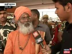 योगी आदित्यनाथ के सीएम बनने पर खुशी: साक्षी महाराज