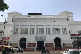देखें: रीगल सिनेमा की 'रीगल' विदाई!