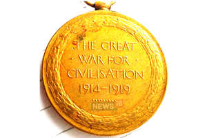 प्रथम विश्व युद्ध के शहीदों वाला एक गांव, 37 सैनिकों को मिली थी वीरगति