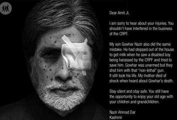 पाक मीडिया ने छापी विवादास्पद तस्वीरें, बिगबी-शाहरुख-सोनिया के चेहरों को कर दिया छलनी!
