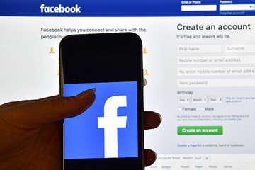 फेसबुक पर मिली फ्रेंड रिक्वेस्ट असली या फर्जी, ऐसे पहचानें...