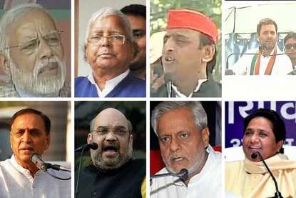 यूपी चुनाव: राजनेताओं की जुबानी जंग में टूटती मर्यादाएं