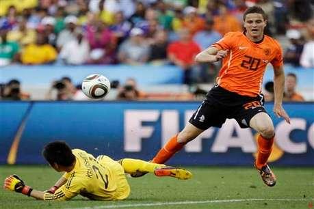 फीफा विश्व कप: नीदरलैंड्स ने जापान को 1-0 से हराया