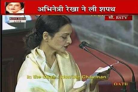 <a href='http://khabar.ibnlive.in.com/photogallery/3331/'><font color=red>अभिनेत्री रेखा ने सांसद पद की शपथ ली, देखिए तस्वीरें</font></a>