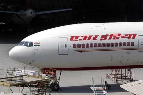 एयर इंडिया को हर माह हो रहा 404 करोड़ का नुकसान