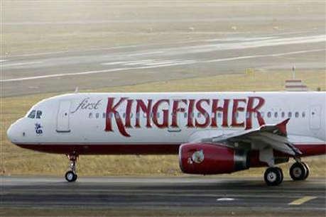 किंगफिशर के कर्मचारियों ने दी कोर्ट जाने की धमकी
