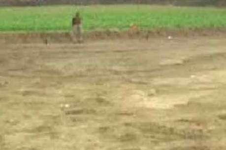 चकबंदी योजना के नाम पर किसानों से धोखाधड़ी